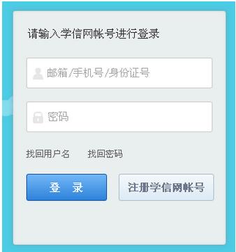 2015年一月联考准考证打印入口